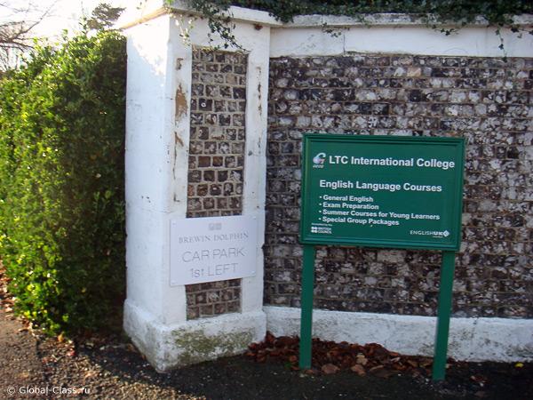 Ltc вход на территорию школы